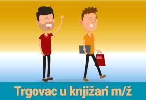 Oglas za posao – Trgovac u knjižari m/ž